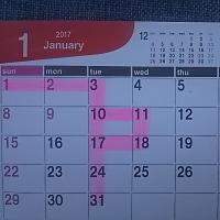 1月の連休は