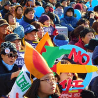 韓国 政府・資本家と全面激突 〝政経癒着の歴史終わらせる〟