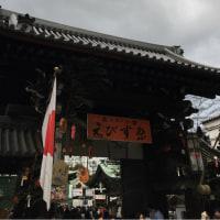 大阪天満宮で初詣とえべっさん