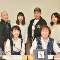 ラジオドラマ『笑顔の行方』について~田所幸助と諸星あたる~
