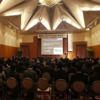 「観光・コンベンションセミナー」、「優良従業員表彰式・賛助会員交流会」に参加しました