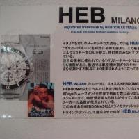 雑誌 LEON 掲載♪ HEB MILANO ヘブミラノ  腕時計