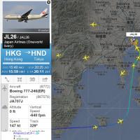 羽田空港( 国内&国際空港 )・コンパクトで高効率