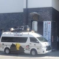 ならシニアネット 第47回 街角見て歩き 伊賀上野散策