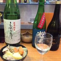 日本酒持ち寄り会