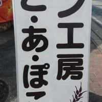 今日から発売&リニューアルお目見え!