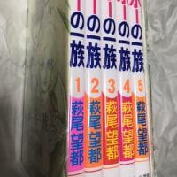 ��̡��ۡإݡ��ΰ�² ����� ����BOX������ �� ����˾���������������ǤȤ��������ޤ���