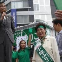 『東京都知事選挙』知名度VS組織VS初の女性知事