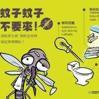 デングの季節、台湾で今年の国内感染第一例。