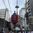 祇園祭 先祭り