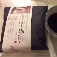 雪室コーヒー  新潟県
