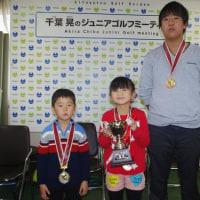 日程変更・ジュニア競技会4.9(日)開催