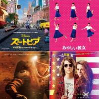 ゑんぶろアワード:2016 My Best Film~ランキング・完全版~