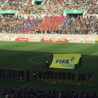2017年高校サッカー決勝戦