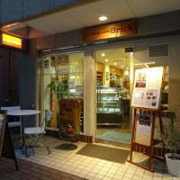 山下珈琲 cafe Brick