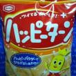 お馴染みの亀田製菓、ハッピーターンっ!><
