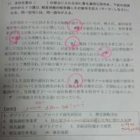 5/27勉強会報告