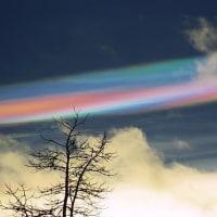 2月は真珠雲