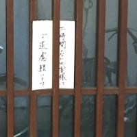 10月18日(火)社会人向け講座