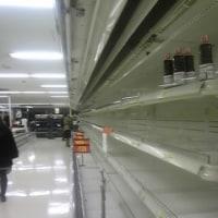 とあるスーパーにて。