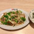 相方と♪ラーメン屋さんで夕ご飯(^^)v