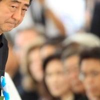 日刊ゲンダイ:6月23日、沖縄「慰霊の日」 戦没者追悼式での出来事