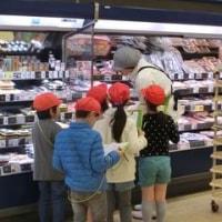 スーパーマーケット見学へ行きました