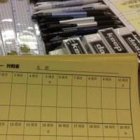 BTV開局20周年記念イベント将棋の広場
