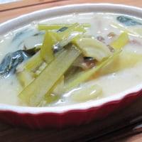 「豆乳スープ」242kcal
