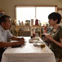 お父さんと伊藤さん【映画】