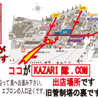 いよいよ明日は!限定お土産も!新田原基地航空祭2016です♪