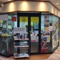 新札幌コミュニティFMラジオT&T「なおこリンのバンドとゆかいな仲間たち」オンエアー!