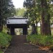 春の太平山を訪ねる