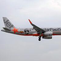 ベトナムの旅 JetstarPacific