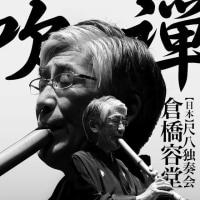 新学期には「日中文化コミュニケーション」の新コースが開設される