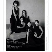 3/21発売「BARFOUT! 259」 表紙:珠理奈、須田、高柳、古畑、北川/掲載:小嶋陽菜