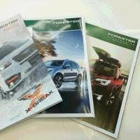 スバルから4月発売の新型「フォレスター」のカタログが本日到着!