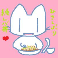 グロムリコールと純レバ丼