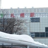 行ってきました!! 札幌雪まつり(^_^)/~