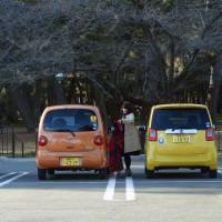 黄色、橙、赤