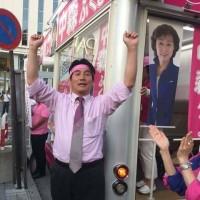 さいたま市長選の最終日