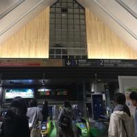 鎌倉駅リニューアル