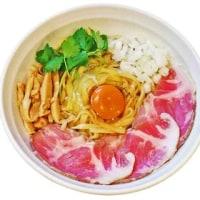 中華そば田家ふくふく@ふじみ野市 自家製麺&スープ摂りの合間の訪問、久し振りのまぜそばを堪能