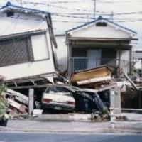 22年     阪神淡路大震災