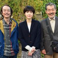 映画「お父さんと伊藤さん」を見た