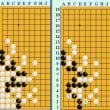 囲碁死活59 古典