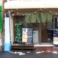 【新店】らー麺や ー与ー(あたう)