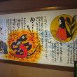 中山平温泉、うなぎ湯の宿(3)