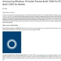 Windows10 Insider Preview 15042 がでました。今回は Cortana が新しくなったようです。