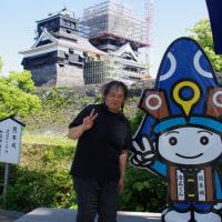 5月19日 熊本に行きました